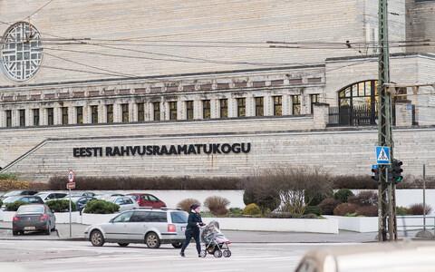 Rahvusraamatukogu hoone ehitati aastatel 1986-1993.