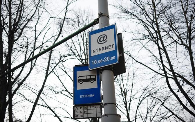 Pärnumaa ettevõtted ja kodud saavad liituda ülikiire internetiga.