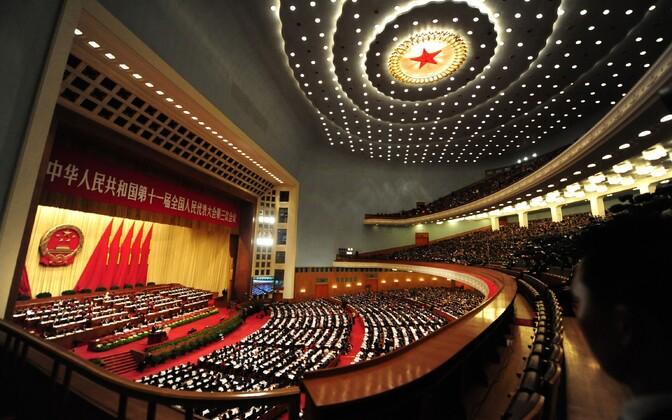 Hiina parlament.
