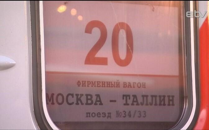Поезд Москва - Таллинн.