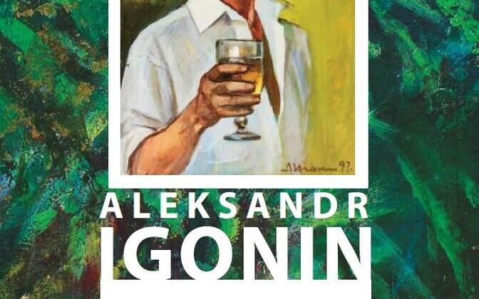 Aleksandr Igonini mälestusnäitus