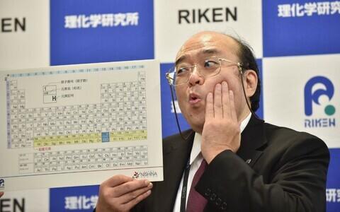 Ununtriumi avastanud RIKENi töörühma juht Kosuke Morita.