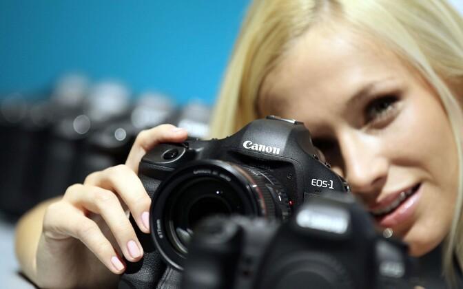 Konkurss on mõeldud hobi- ja profifotograafidele