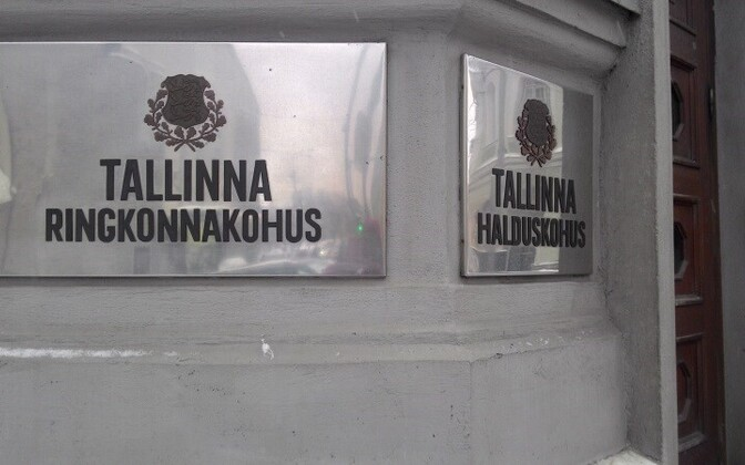 Таллиннский административный и окружной суды размещаются в одном здании.