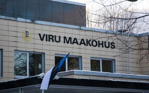 Вируский уездный суд в Нарве.