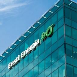 Suurim ja edukaim riigifirma on Eesti Energia.