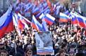 Boris Nemtsovi mälestusmarss Moskvas.