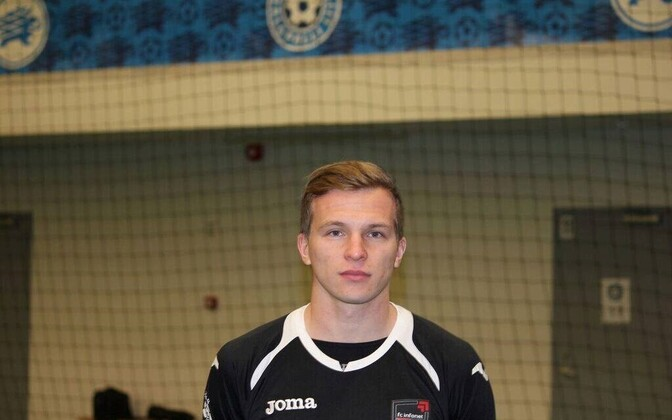 Евгений Тюкалов в форме