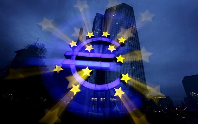 Euroopa Keskpanga hoone Frankfurdis