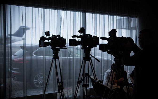 Kaamerad