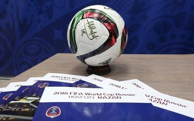 Чемпионат мира по футболу 2018 года пройдет в России.