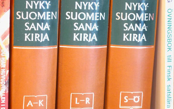Sõnaraamatud.