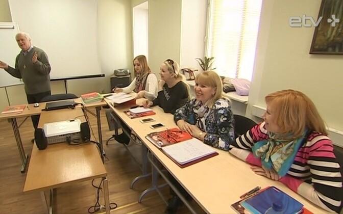 Курсы эстонского языка.