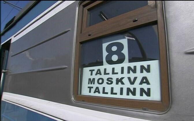 Поезд Таллинн - Москва.