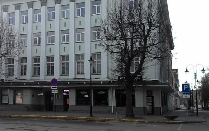 Нарвское городское собрание.