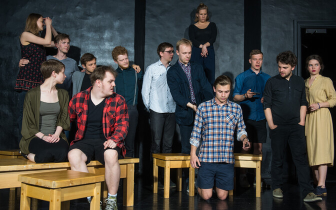 The 27th class of EMTA's Drama School, or Lavakas.