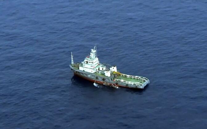 Otsingulaev Vahemerel.