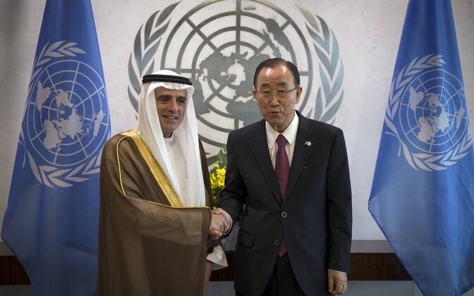 Saudi Araabia välisminister Adel Ahmed al-Jubeir (vasakul) ja ÜRO pesekretär Ban Ki-moon 2015. aasta sügisel.