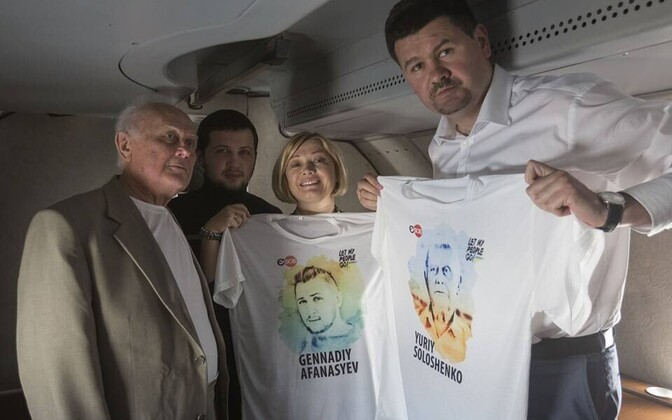 Vasakult: Sološenko, Afanassjev, Geraštšenko ja Tsegolko.