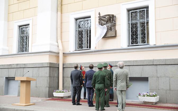 Mannerheimi mälestustahvel Peterburis.