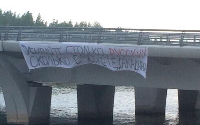 Loosung Peterburi Ahmat Kadõrovi nimelisel sillal.