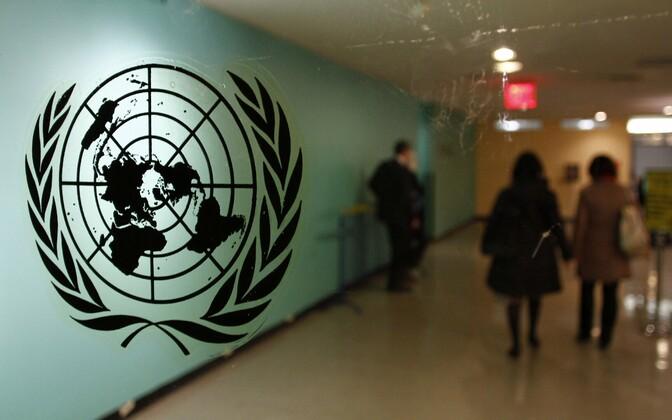ÜRO logo.
