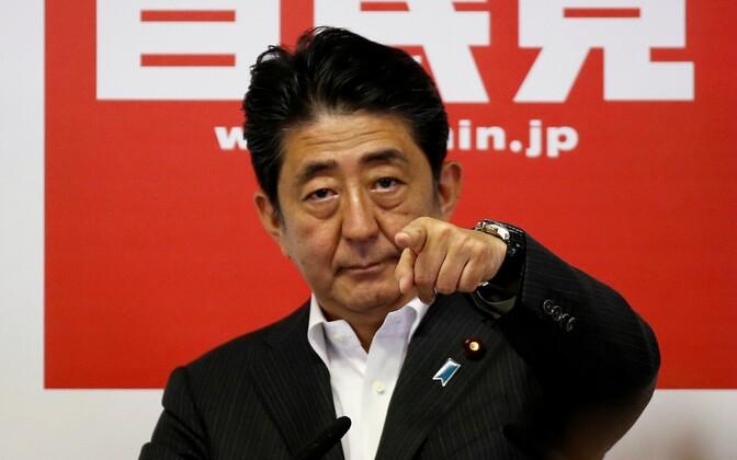 Премьер-министр Японии Синдзо Абэ объявил о роспуске парламента.