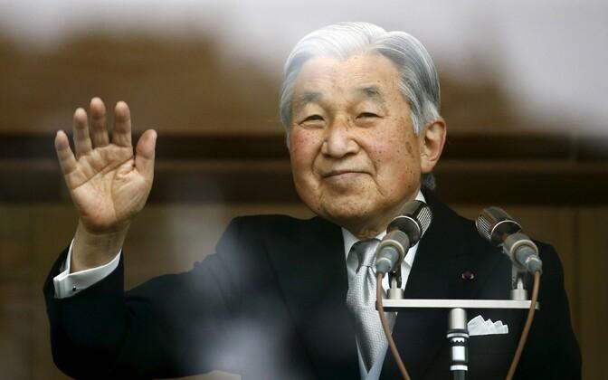 Jaapani keiser Akihito 2015. aasta detsembris.
