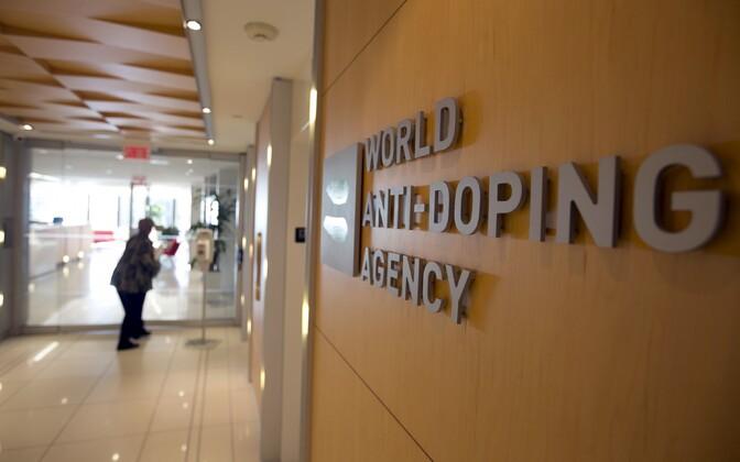 Штаб-квартира Всемирного антидопингового агентства.