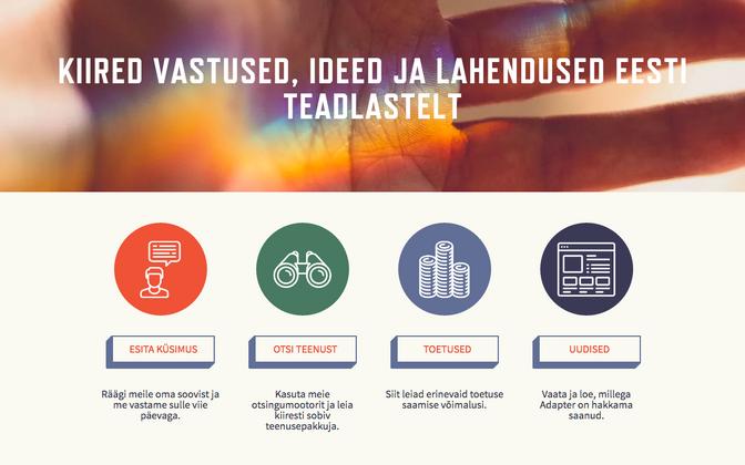 Adapter – Eesti ülikoolide teadus-, innovatsiooni- ja ettevõtlusteenuste värav.