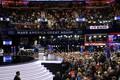 USA vabariiklaste parteikongress nimetas presidendikandidaadiks Donald Trumpi.