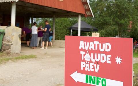 День открытых дверей на хуторе Тарто в волости Паламузе Йыгеваского уезда.