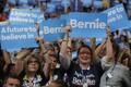 USA demokraatide parteikongressi esimene päev.