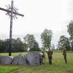 Памятник в Синимяэ.