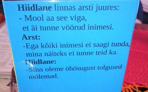 Üks näide eestlaste varasemas huumorikihstusse kuuluvast naljandist, mille keskmes on rumala hiidlase stereotüüp.