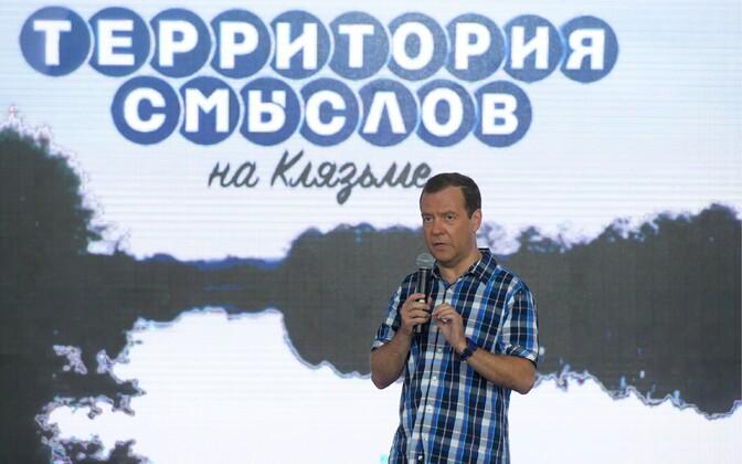 Venemaa peaminister Dmitri Medvedev Kljazma haridusfoorumil.
