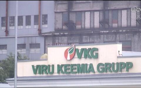 VKG. Иллюстративное фото.
