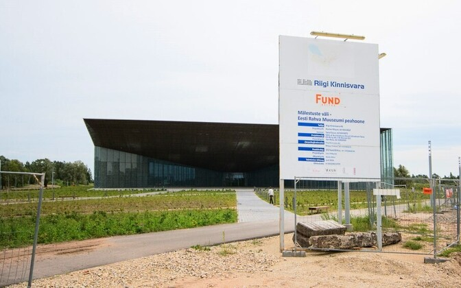 ERM-i ehitus