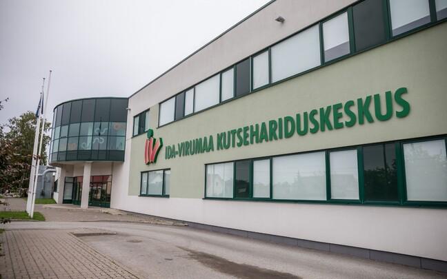 Центр профессионального образования Ида-Вирумаа.