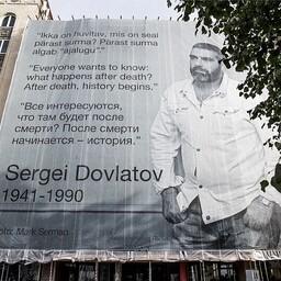 Портрет Довлатова на площади Вабадузе в Таллинне.
