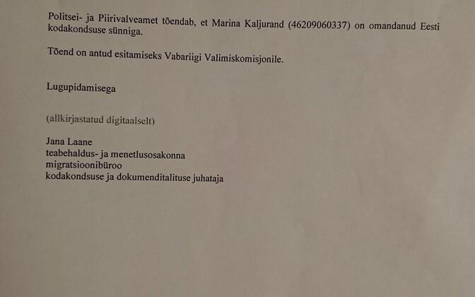 Marina Kaljuranna avaldatud PPA tõend.