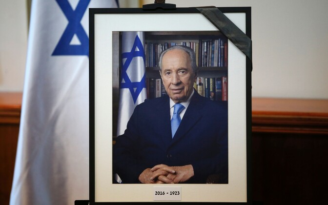 Ekspresident Shimon Peresi mälestamine.
