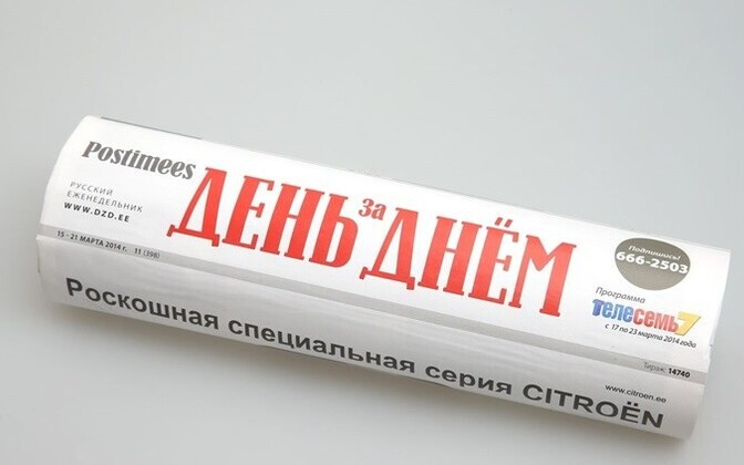 Postimees Grupp is giving up its Russian-language print publications.