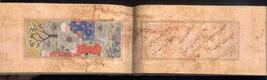 O. F. von Richteri pärandist omandatud traditsioonilises iraani stiilis luulealbum iraani poeetide gaseelide katkeist 15. saj 1. p. (Mscr 100)