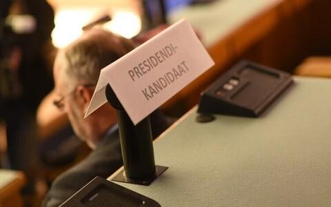 Выборы президента в Рийгикогу в октябре 2016 года.