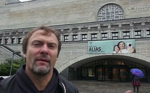VAT Teater