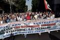 Kreeka pensionäride protest.