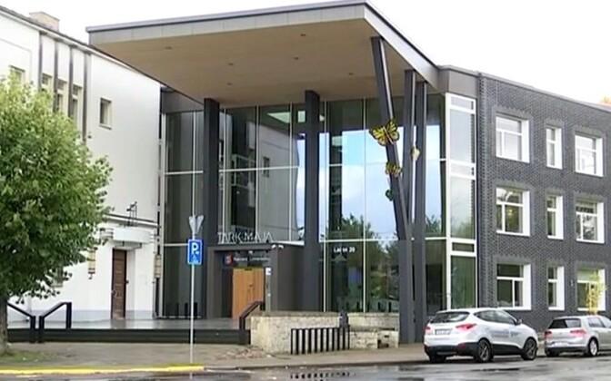 Здание Центра компетенции в Выру