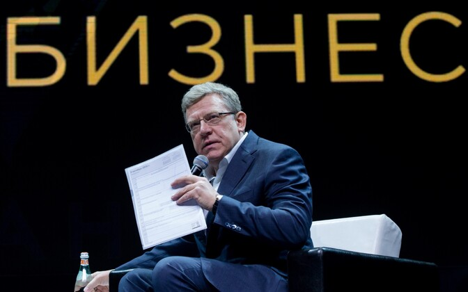 Aleksei Kudrin.