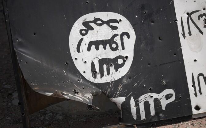 ISIS-e logo.